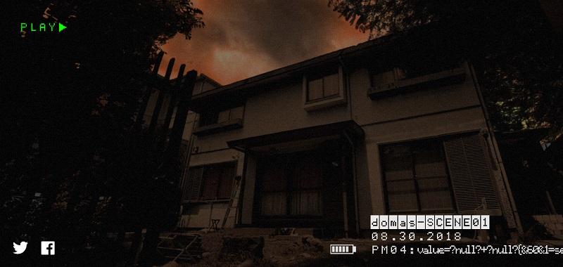 bandai-namco-podria1-estar-trabajando-en-un-proyecto-de-horror-frikigamers.com