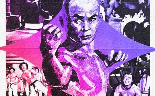 twitch-emitira-un-maraton-de-peliculas-de-kung-fu-de-los-hermanos-shaw-frikigamers.com.jpg