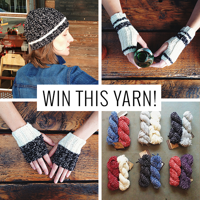 Win this yarn! A giveaway from Fringe Supply Co. and Fringe Association