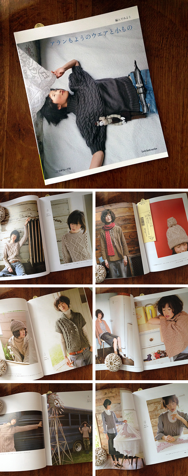 Cable Fashion Drama — Japanese knitting pattern collection