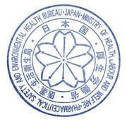 Logocertificat