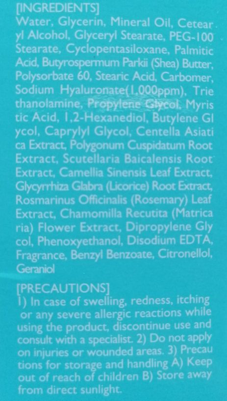 ingrédients hyaluronic acid hand foot cream mizon