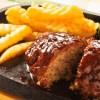 ハンバーグ 焼き方 コツ 肉汁