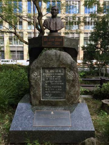Dr. Jose Rezal memorial in Hibiya Park