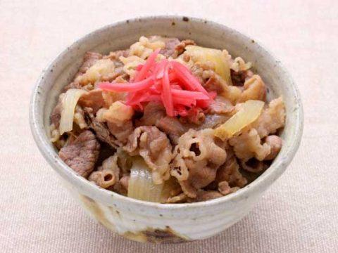 Gyudon, 牛丼