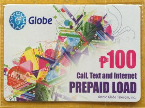 Globe load card, Globeのロードカード