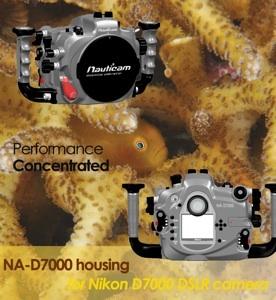 D7000ハウジングのイメージ図