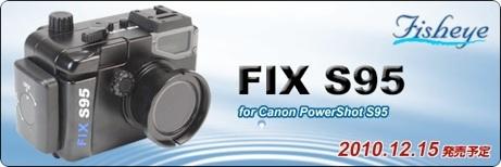 Fisheye FIX S95