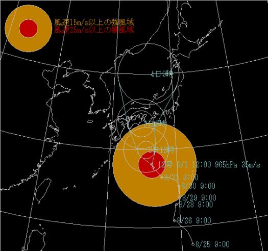 台風12号進路予想図