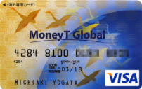 MoneyT-Global-Card