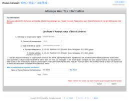 登録内容の再確認画面