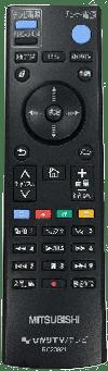 AM900用リモコン