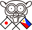 Japanese Guide For Tarsiers