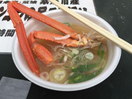糸魚川フェアのカニ汁