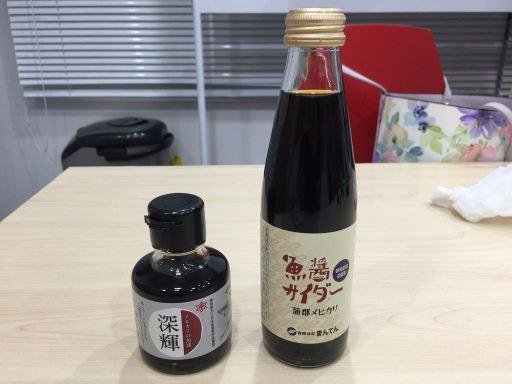 魚醤サイダー&メヒカリ魚醤