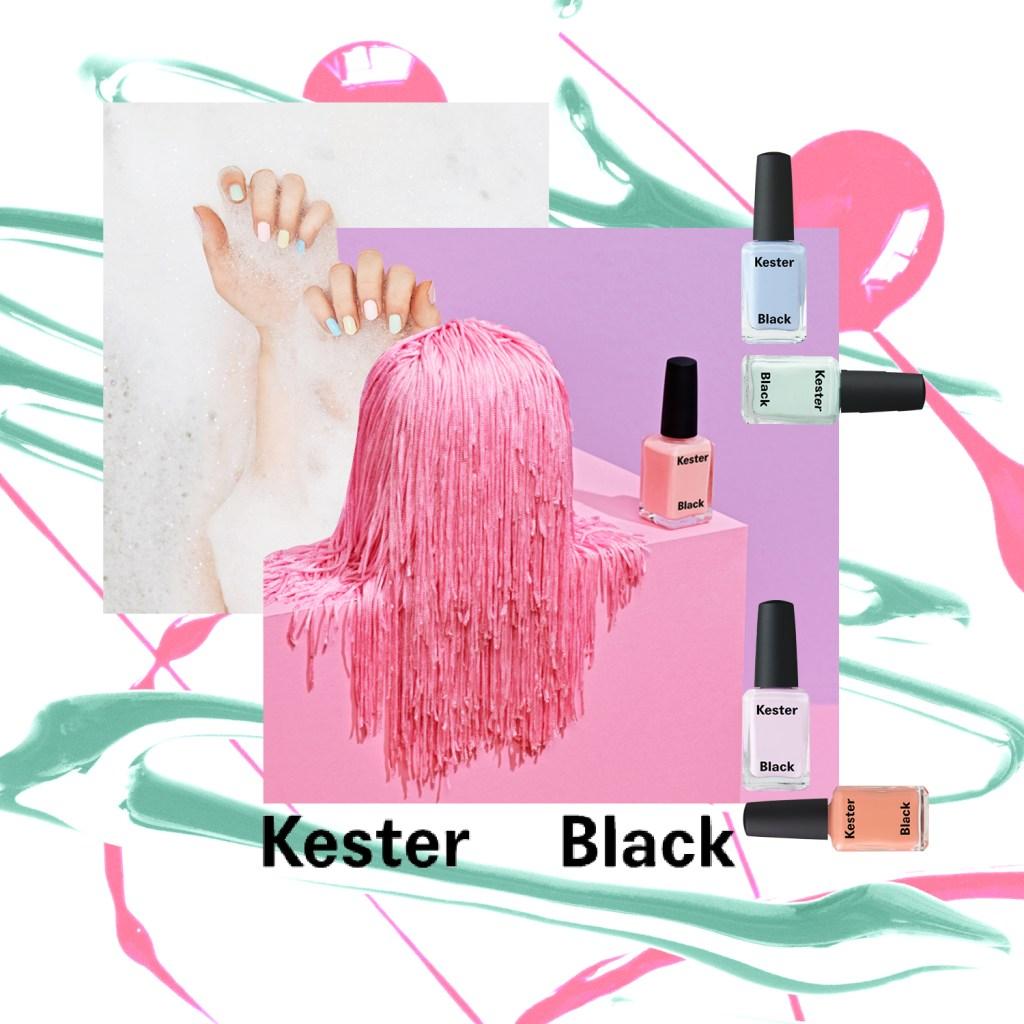 Adventsverlosung: Kester Black