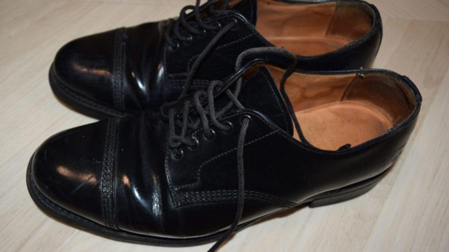 経年変化したサンダースの革靴