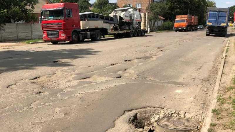 Игорь Молоток — в Конотопе начнут ремонтировать дорогу по ул. Клубная + ФОТО