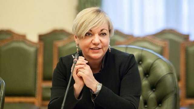 Никаких активов не было, была «пирамида»: Гонтарева разнесла ложь Коломойского про активы в ПриватБанке