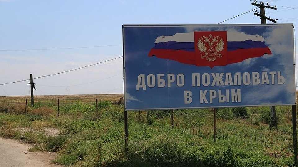 Убытки от российской оккупации Крыма достигли космической суммы