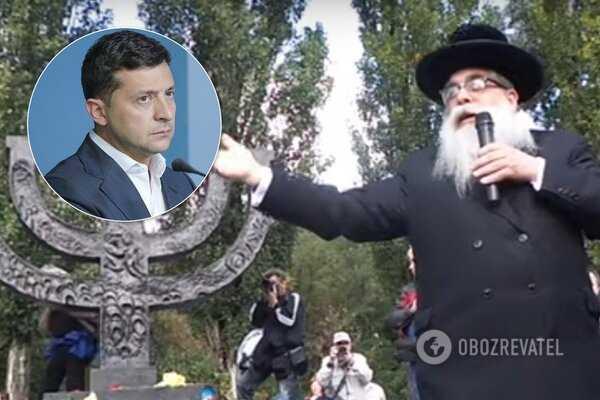 «Впервые Украина выбрала президента-еврея и впервые в Бабий Яр не пришел президент Украины». — главный равин Украины