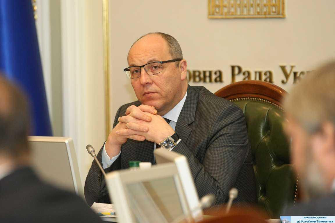 ДБР Труби-Портнова порушило проти Парубія справу про створення збройних угруповань в Одесі 2 травня 2014 року