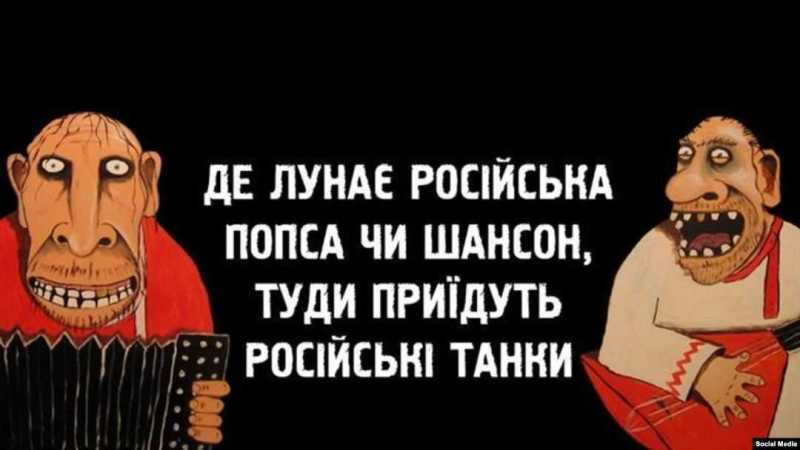 Ждите гостей из-за поребрика. Concert.UA купят россияне.