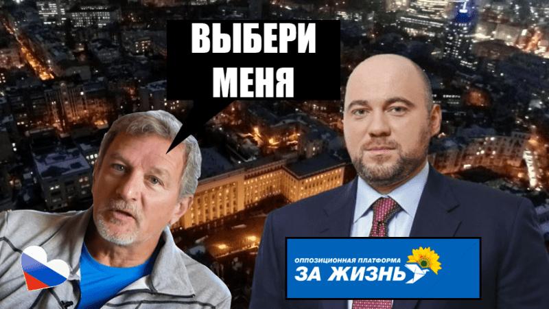ЖК «Пальчевский»: предвыборная распродажа