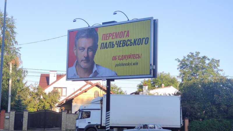 Андрій Пальчевський знову дурить Киян псевдорейтингами