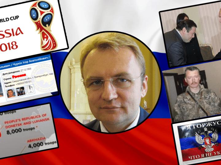 Андрій Садовий слуга Кремля та типовий опортуніст (ВІДЕО)