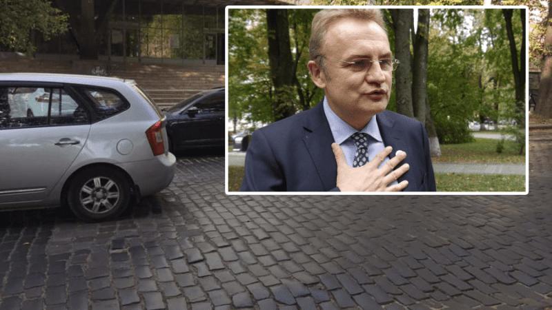 Люди Садового вирішили вкрасти бруківку з вулиці Степана Бандери