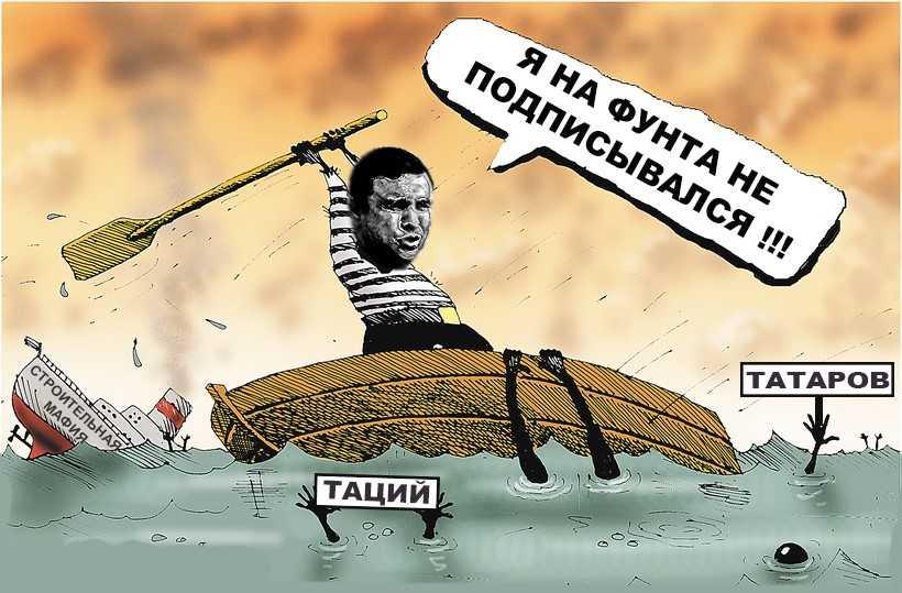 Юрій Тацій та будівельна мафія — чиновник КМДА також фігурант у справі «Украбуд»