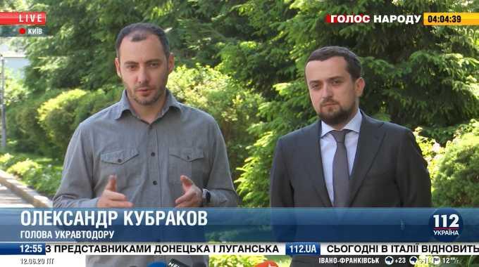 Кубраков подарував будинок Тимошенко?