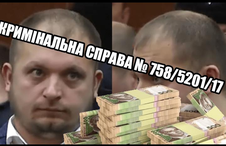 Артем Семеніхін та його співробітники роками розкрадають бюджет Конотопу — блогер