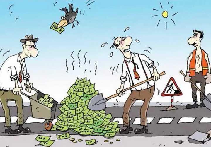 Як крадуть гроші на «Великому крадівництві» — найбільш популярна схема