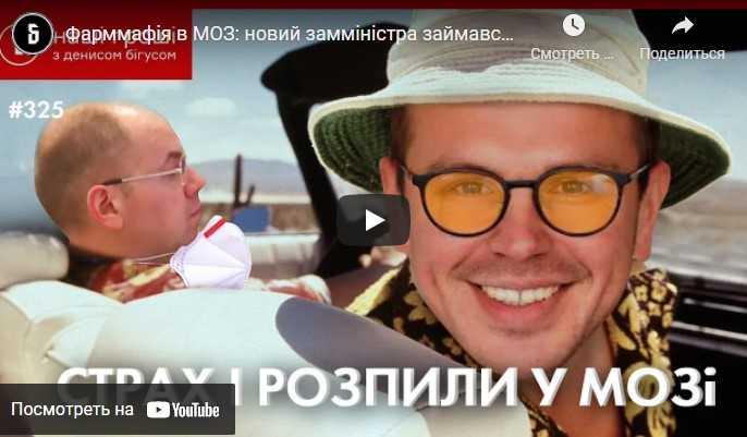 Заместитель Степанова из группировки Богатыревой переписал недвижимость на жену
