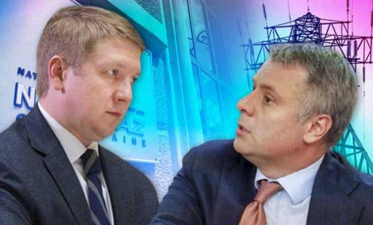 Блицкриг с «Нафтогазом»: Как Коболева поменяли на Витренко и чем все закончится