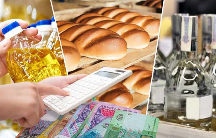 Ціни ростуть: Як подорожчають хліб, олія та алкоголь –
