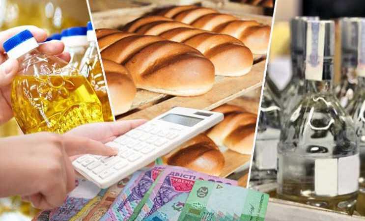 Цены растут: Как подорожают хлеб, растительное масло и алкоголь —