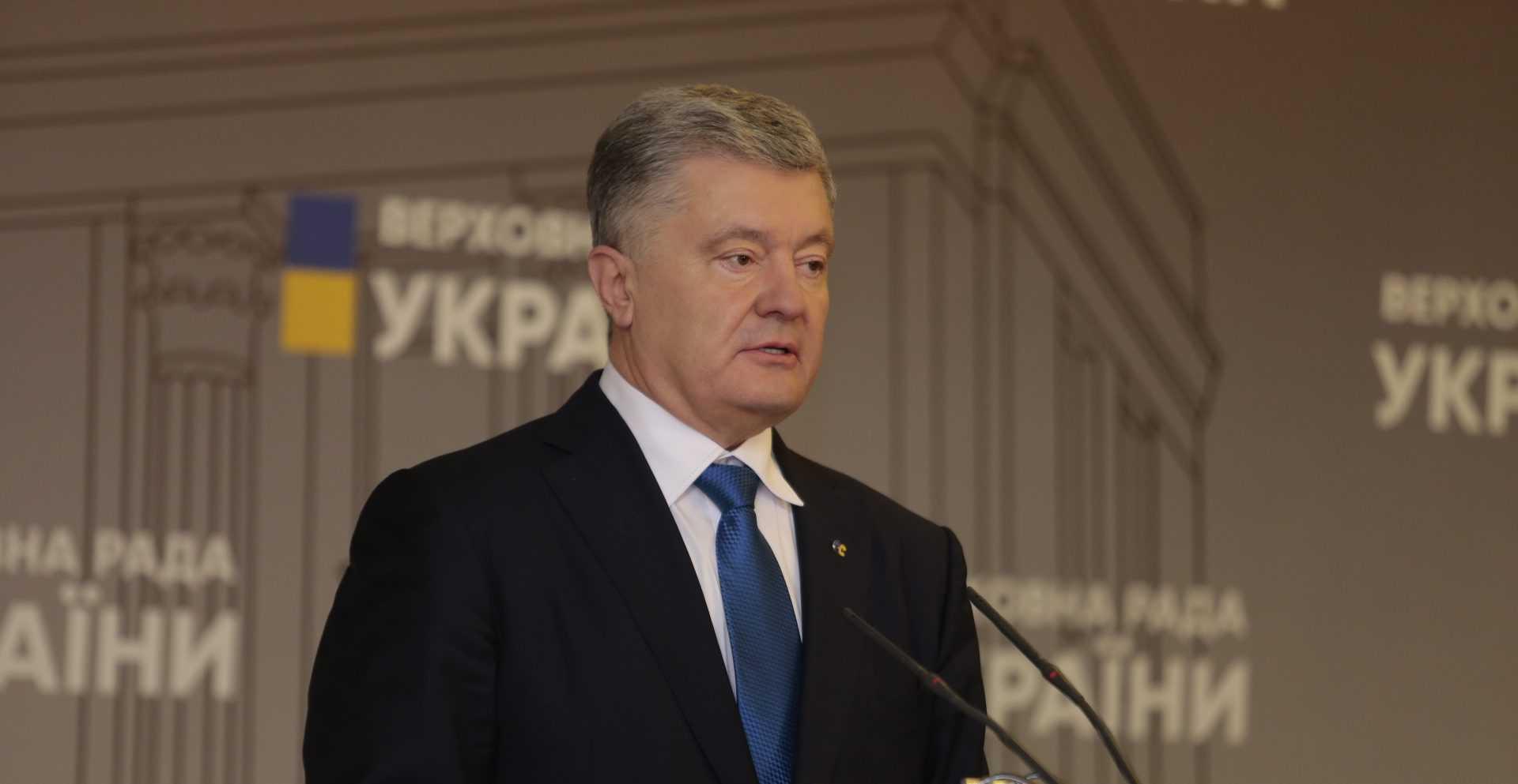 Порошенко закликав Зеленського докласти всіх зусиль задля участі у саміті НАТО –