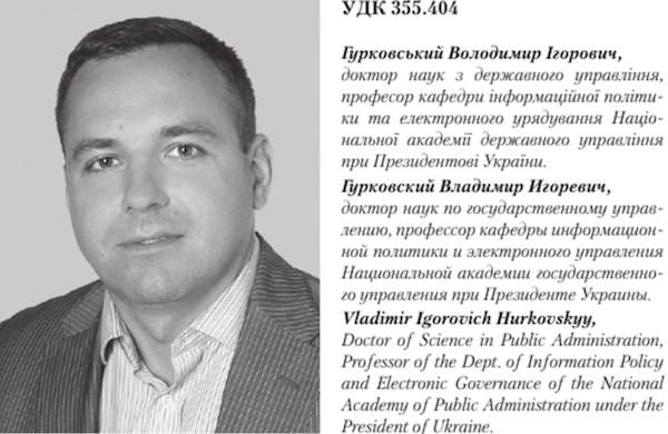 Наукового керівника Киви звільнили з роботи, покидьок пообіцяв йому посаду міністра