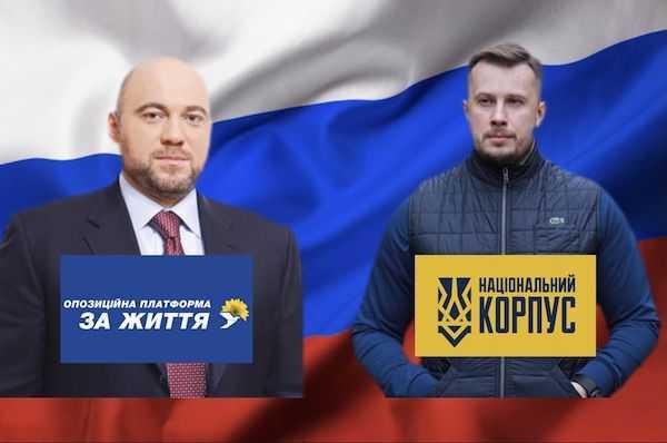 Ряженые «патриоты» из Нацкорпуса на подтанцовке у пророссийского схематозника Столара