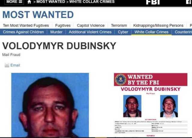 Як братів Леоніда та Володимира Дубінських шукає ФБР, а вони освоюють кошти на «Великому будівництві»