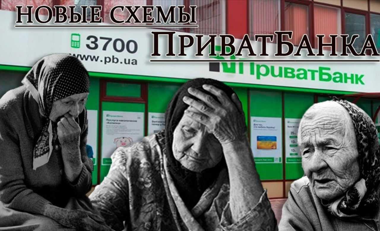 Завалиев Артем Анатольевич и ПРИВАТные мошенники