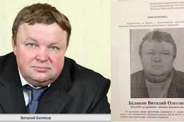 Виталий Беляков — угольный схемщик времен Януковича «всплыл» возле нового руководства минэнерго…