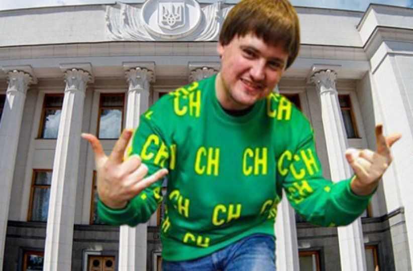 Нардеп от «Слуги народа» Санченко за непонятные средства купил дорогущую квартиру в Киеве