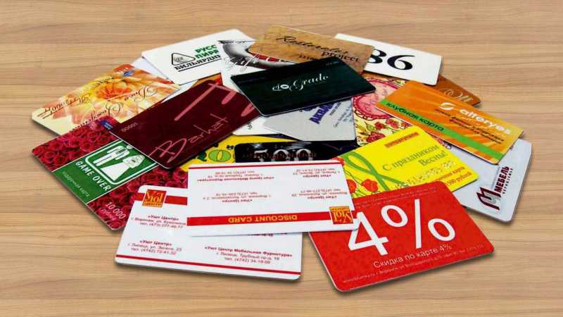 Переваги використання пластикових карток