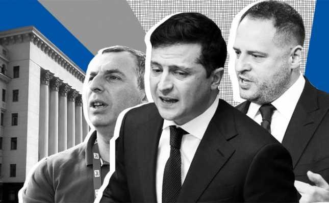 Офіс Президента за гроші займається вирішення проблем російських олігархів в Україні