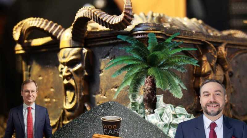 Денис Кудін — вимивання коштів з державного ОГХК топ-чиновником фонду держмайна. Нові документи «Пандора Пеперс»