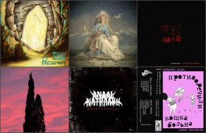 #183 | Track Reviews | MuN, Sólstafir, Boundaries, Glassing, Anaal Nathrakh, and Catsick / Conflicted